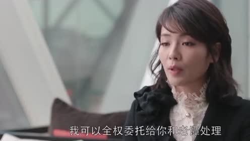 欢乐颂2:安迪问兄弟的消息!魏太太有机会找到自己吗!