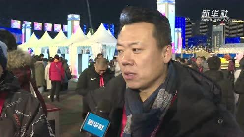 第六届全国大众冰雪季在天津启动