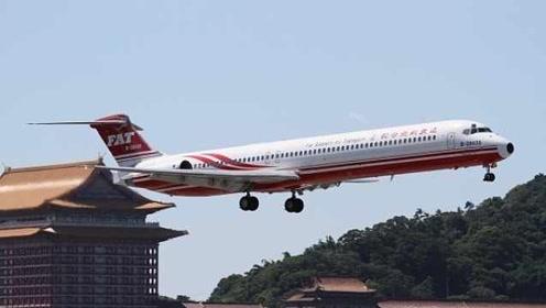 台湾远东航空停业:董事长失联,管理层现身道歉