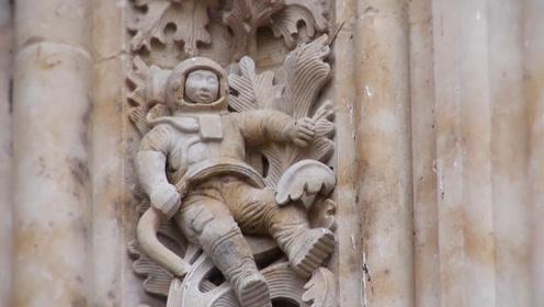 西班牙神秘现象,教堂浮雕惊现现代宇航员,揭露外星人秘密!