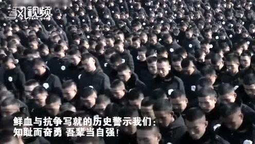 南京大屠杀举行公祭全城拉响警报:向30万同胞默哀