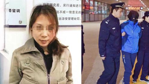 警方通报最新进展:劳荣枝拒绝家人为自己聘请律师