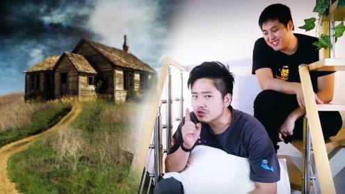 搞笑短故事:学校后山有个破房子,吸引了几个学生去探险!