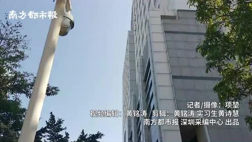 深圳一技校女学生夜晚坠亡,事发大厦内设有教室,警方排除他杀