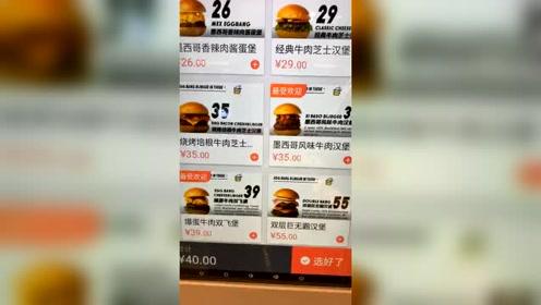 大胃王吃播 西安新店打卡 料多到溢出来的汉堡