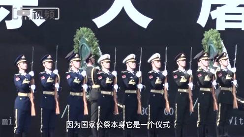 12·13特稿   南京六祭 和平六章