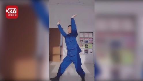 """98年消防员小哥能歌善舞意外走红 网友:我""""蓝朋友""""好帅哦!"""