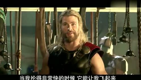 雷神讲述自己的锤子,石头人:你骑在锤子上?锤子骑在你背上?