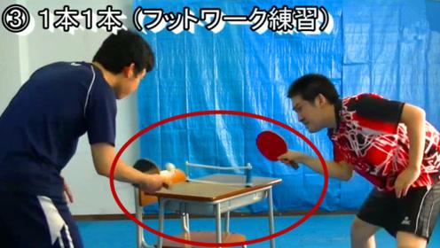 日本乒乓球有多拼?为了战胜国乒,竟然这么练习乒乓球!