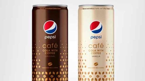 百事咖啡可乐明年推出:原味和香草两种口味,你想喝吗?
