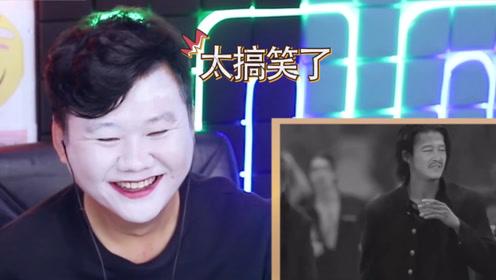 憋笑挑战:赵本山的脸混进了热血高校,毫无违和感!