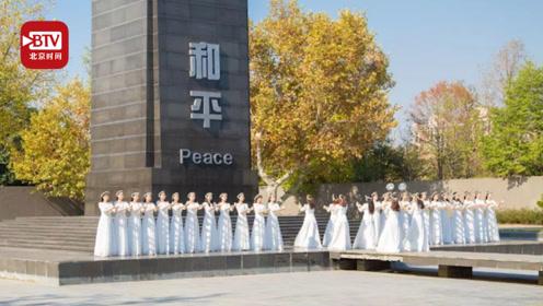 南京国际安全区旧址唱响《生命之光》 悼念南京大屠杀遇难同胞
