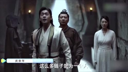 《庆余年》陈萍萍卖关子,范闲急得上蹿下跳,是猴子吗?