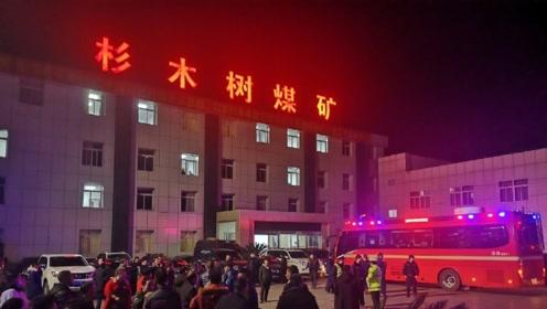 四川宜宾珙县一煤矿发生透水事故,4死14失联