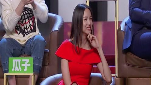 孙杨节目现场撩世界小姐张梓琳:我们都是世界冠军!