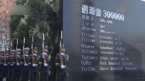 香港举行国家公祭日悼念仪式 林郑月娥参与