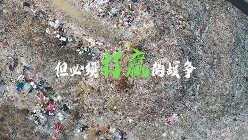 这群人国内国外跑了100天找垃圾,就为了把这个分享给你!快来看看!