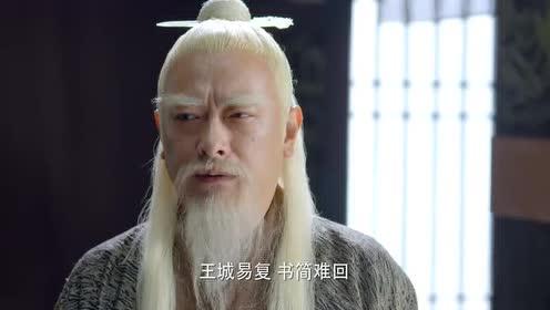老子传奇:老子作为成周的臣民!想要帮成周躲避劫难!