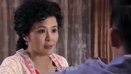 离婚前规则:黎昕突然上演浪子回头,追求小凡,竟是为了钱!