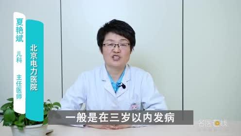 哮喘的发病年龄一般在什么时候