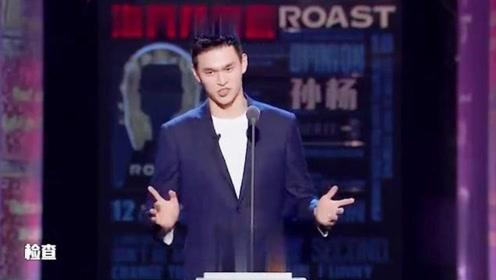"""孙杨上综艺节目吐槽霍顿盖伊:""""再游快点就能喝到我的洗脚水了"""""""