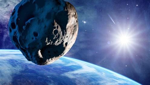 直径3英里的小行星徘徊在地球周围,会对地球产生威胁吗?