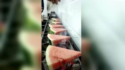西瓜竟然还能烤着吃,一口咬下去,这样吃真是太有才!