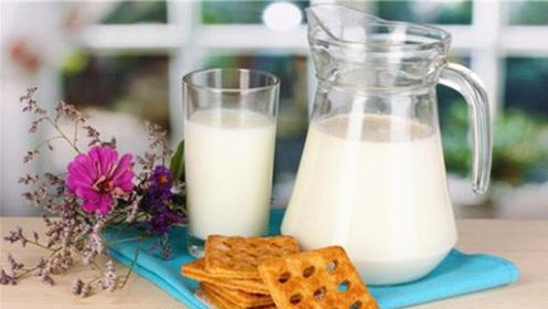 经常喝牛奶的,再忙也要看看这视频,别不当回事,赶紧告诉家人