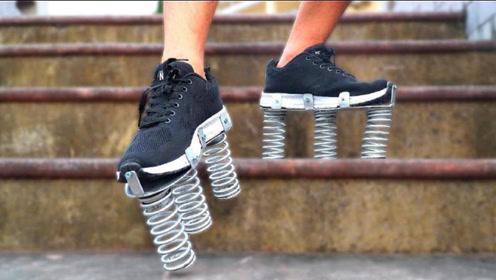 老外在自己鞋上装了三根弹簧,用力跳起后,意外发生了!
