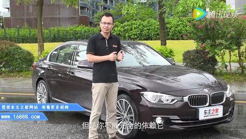 靠自动泊车停车?宝马3系科技体验视频