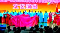 2016,双流东升直属.金鑫艺术团,庆七一,歌舞表演《党旗飘飘》。