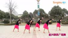 宜兴绿茶广场舞--康巴情