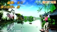 2014-039(05-05)德阳惠蓉广场舞山里江南