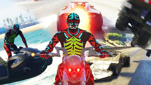 屌德斯解说GTA5:全新神奇载具实验 变形摩托车