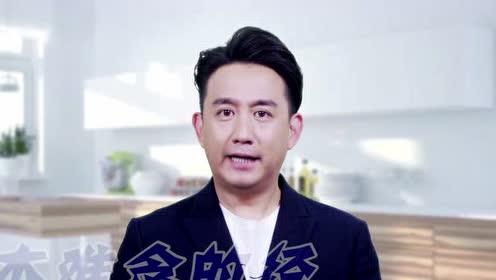 《麻烦家族》抽风特辑 黄磊变黄药师专治家庭麻烦