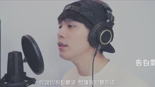 谈恋爱没听过这些歌曲,你就白谈了!20首华语金曲串烧!