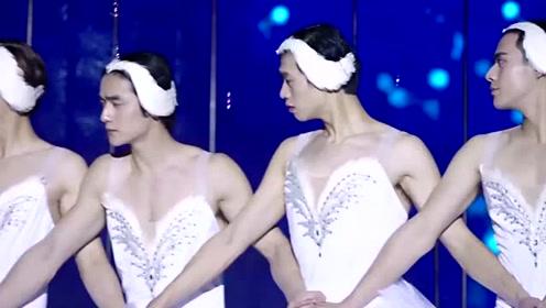 李易峰他们在《栀子花开》中跳《四小天鹅》,想笑!