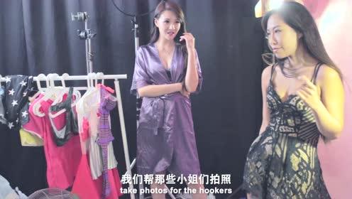 《扫黄》北京国际网络电影节图片