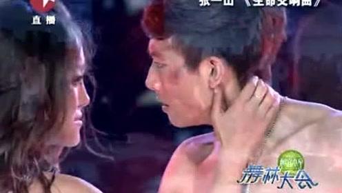 张一山:舞蹈夺冠跳了这支舞,化妆就满分了