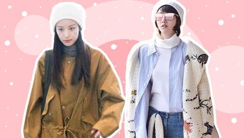 学景甜倪妮风中不凌乱 冬天必备这一顶针织帽!