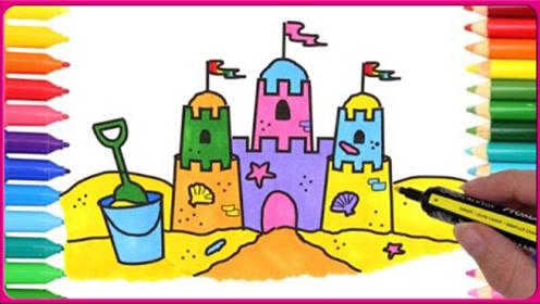 儿童彩绘简笔画灰太狼的沙滩城堡 小怜玩具 艾莎公主 小猪佩奇-儿童彩