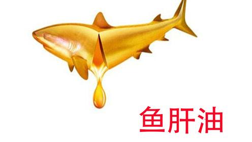 宝宝什么时候补鱼肝油,需要给宝宝补钙吗?