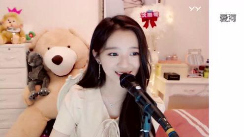 沈雨萱直播唱歌《第七感》《爱河》