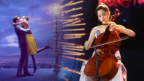 太赞!欧阳娜娜大提琴演奏《爱乐之城》主题曲