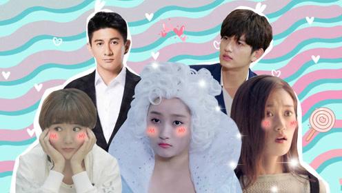 2017年玛丽苏剧演员top榜 《极光之恋》《龙日一》均上榜