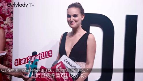 娜塔丽·波特曼演绎全新Miss Dior迪奥小姐香水