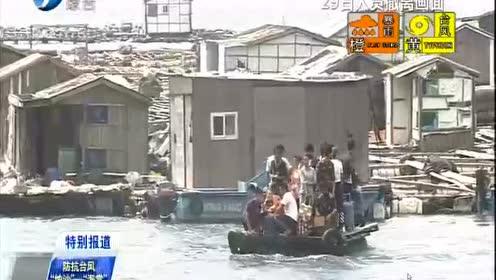 纳沙携豪雨狂风来袭  福建发布台风红色预警