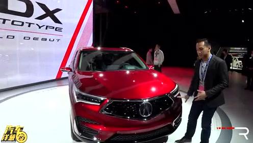 外形变化巨大 2019款讴歌RDX亮相底特律车展