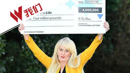 英国出租车司机买彩票中3千万大奖 欣喜若狂镜头前舞蹈