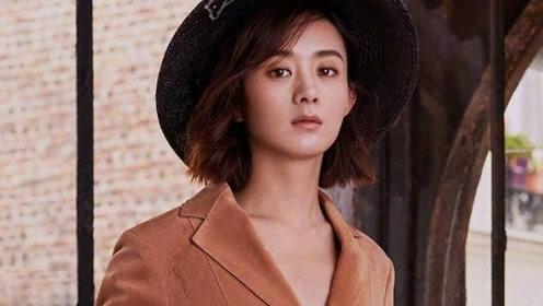 赵丽颖登红秀杂志封面 迪奥官方回应网友评论亮了